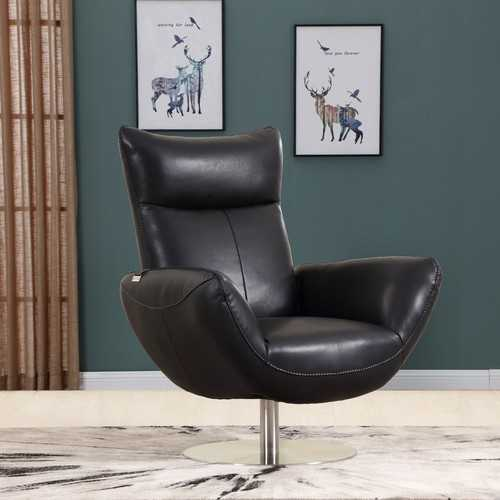 "43"" Black Contemporary Leather Lounge Chair"
