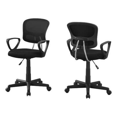 "21.5"" x 23"" x 33"" Black Foam Metal Polypropylene Polyester  Office Chair"