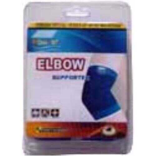 Case of [48] Elbow Support