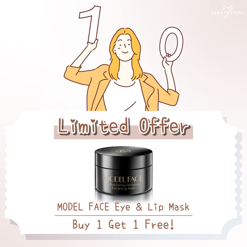 MODEL FACE全效轮廓再生纳米眼唇膜 - 买一送一! MODEL FACE Eye & Lip Mask - Buy 1 Get 1 Free!
