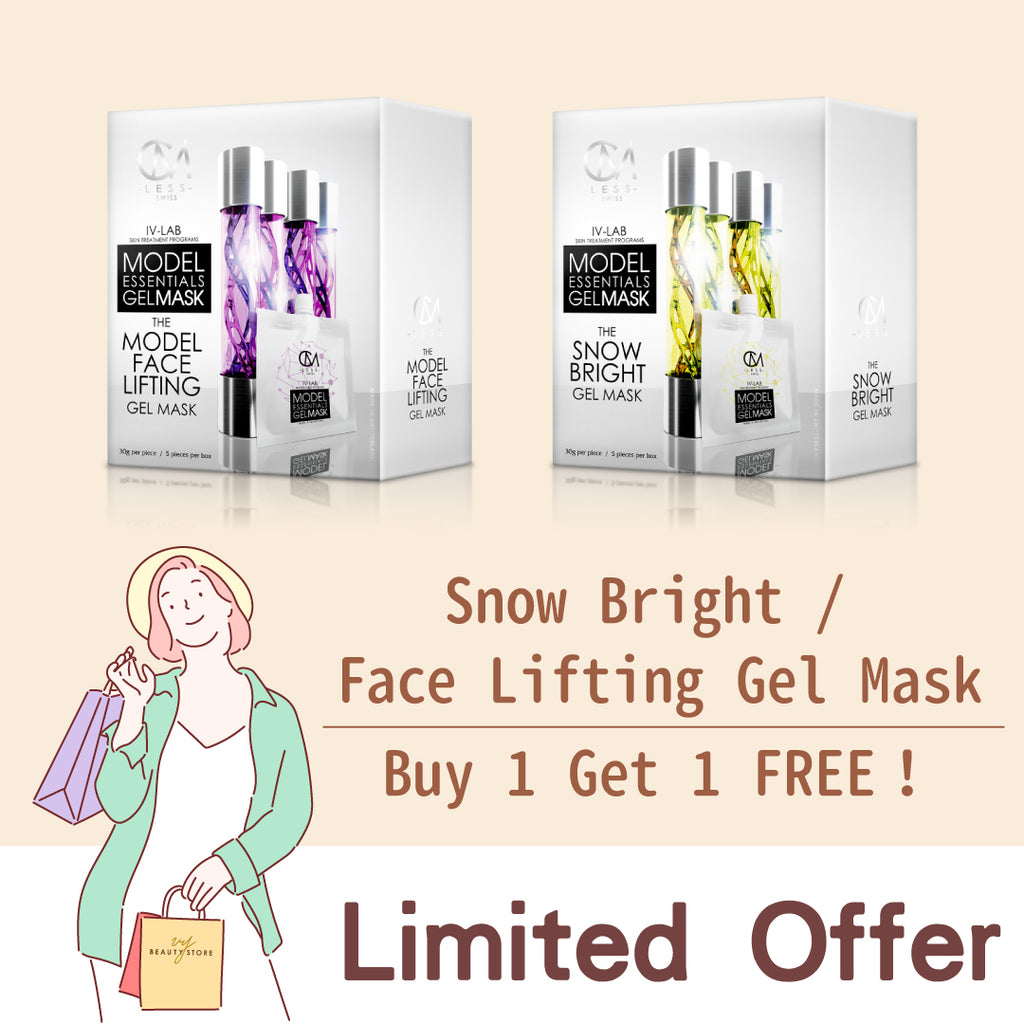 瘦面提升/美白去印水凝面膜 - 买一送一!Snow Bright / Face Lifting Gel Mask - Buy 1 Get 1 FREE!