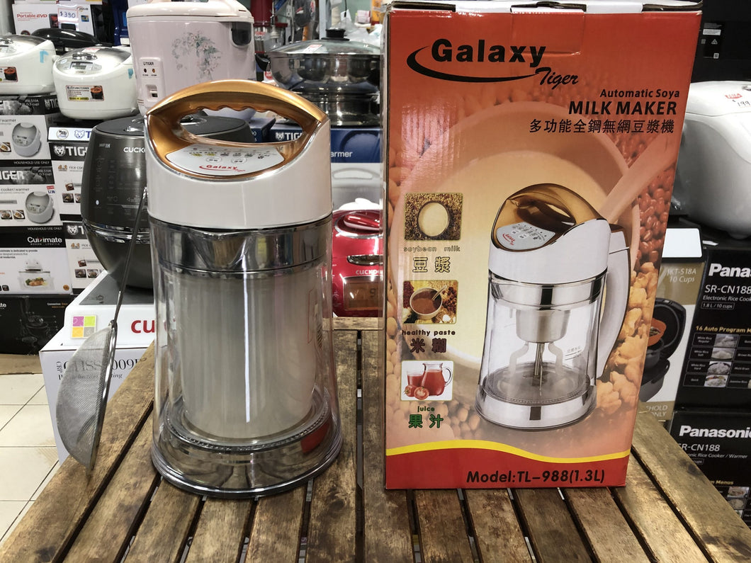 Galaxy Tiger Soy Milk Maker TL-988