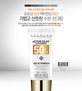 Medi Peel Active Silky Sun Cream