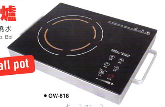 Galaxy Tiger Infrared Cooker GW-818