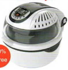 Galaxy Tiger Multi-Functional Oil Free Air Fryer