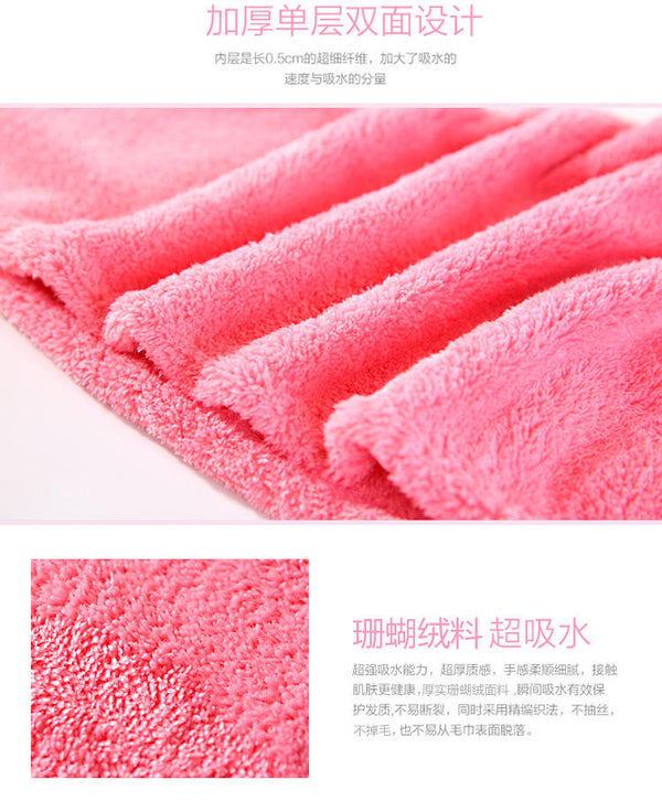 Yulu - Hair Towel