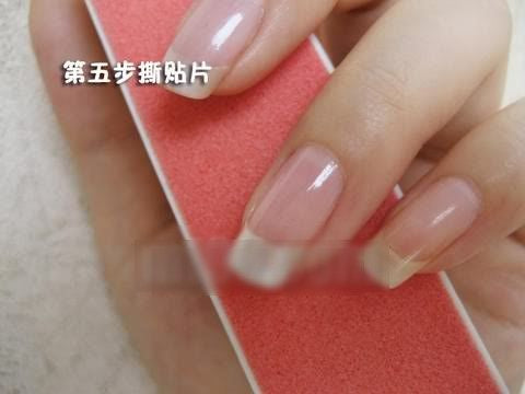 BBgirl - French Nail Tip Stickers