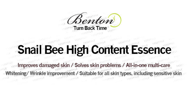Benton - Snail Bee High Content Essence 60ml