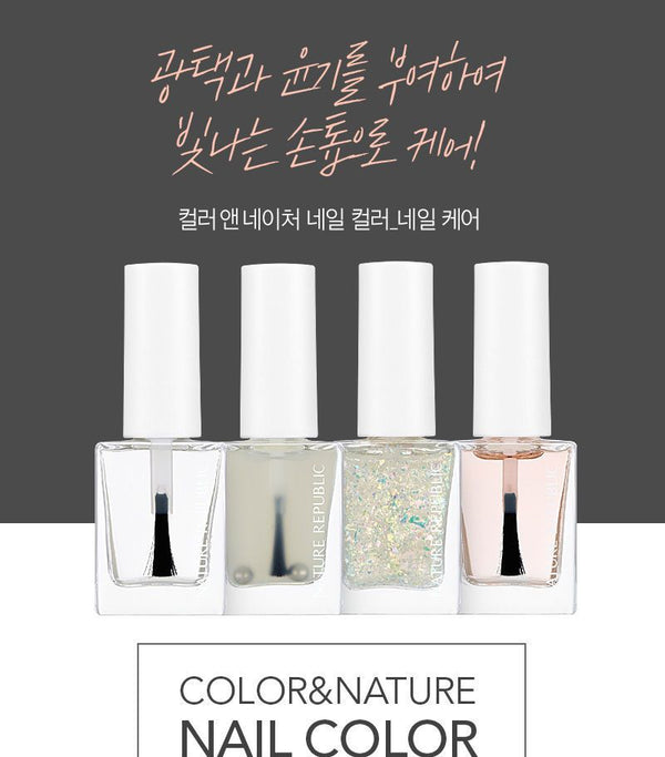 NATURE REPUBLIC - Color & Nature Nail Care 2018 (Base Coat)