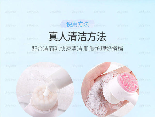 Litfly - Face Cleansing Brush