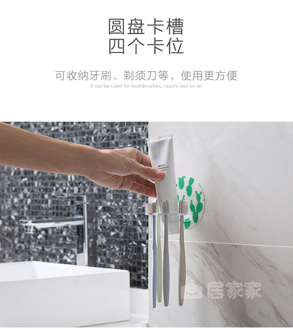 Home Simply - Adhesive Toothbrush & Toothpaste Holder