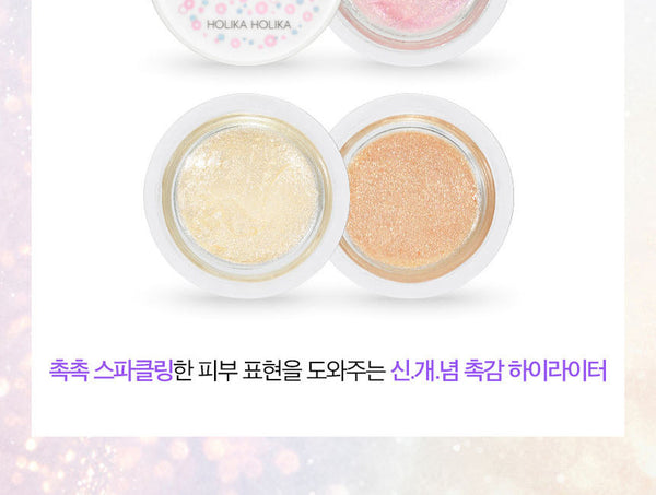 HOLIKA HOLIKA - Jellime Highlighter (3 Colors)
