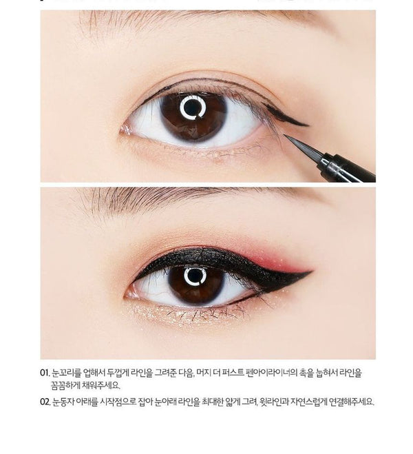 MERZY - The First Pen Eyeliner - 3 Colors