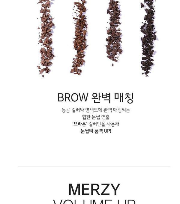 MERZY - The First Brow Pencil - 4 Colors