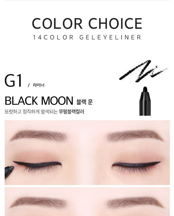 MERZY - The First Gel Eyeliner - 14 Colors