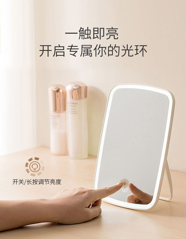 Cute Essentials - Rechargeable LED Desktop Mirror
