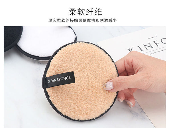 Choyu - Reusable Face Makeup Microfiber Cleaning Pad