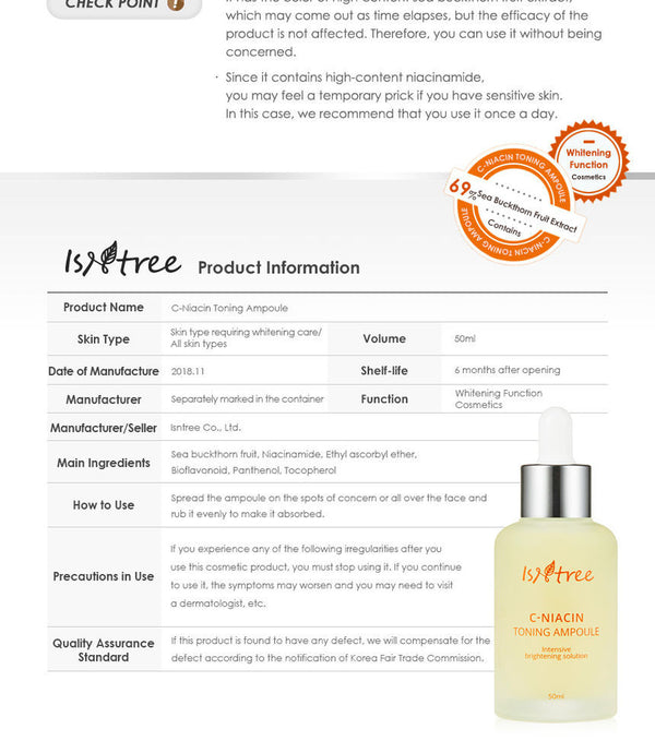 Isntree - C-Niacin Toning Ampoule 50ml