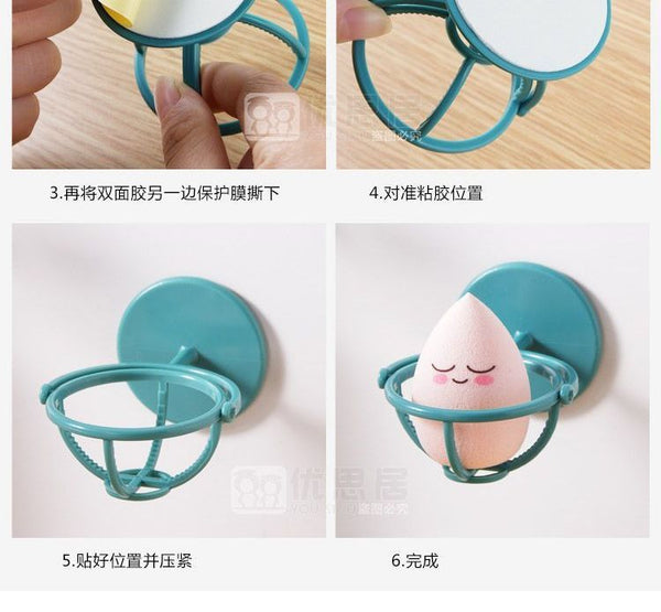 Cutie Pie - Adhesive Makeup Sponge Holder