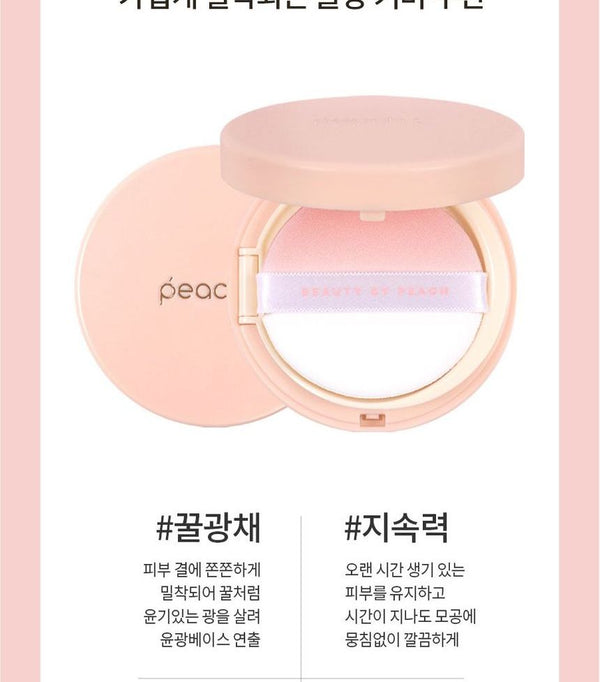 Peach C - Honey Glow Cover Cushion Refill Only - 3 Colors