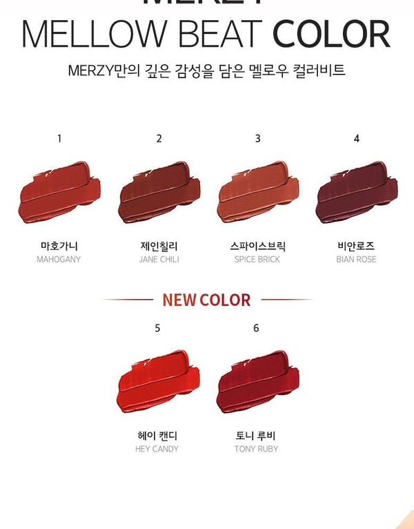 MERZY - Bite The Beat Mellow Tint - 4 Colors