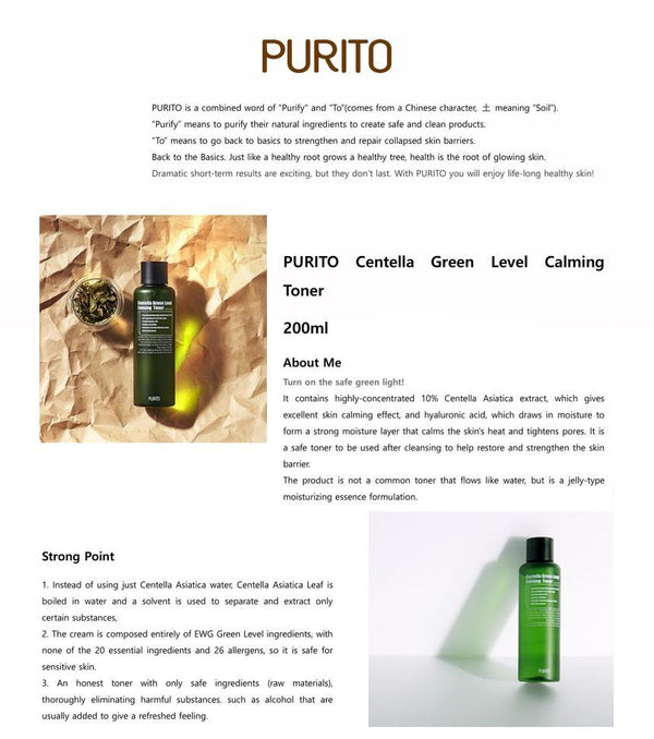 PURITO - Centella Green Level Calming Toner 200ml