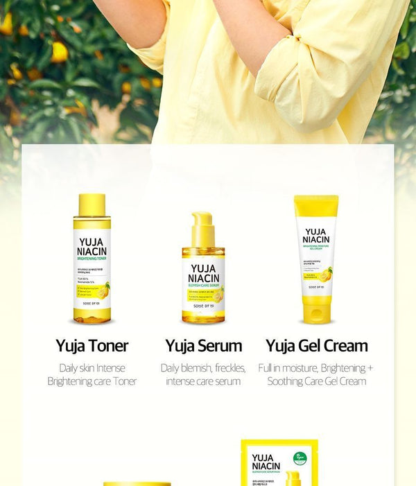 SOME BY MI - Yuja Niacin Brightening Moisture Gel Cream