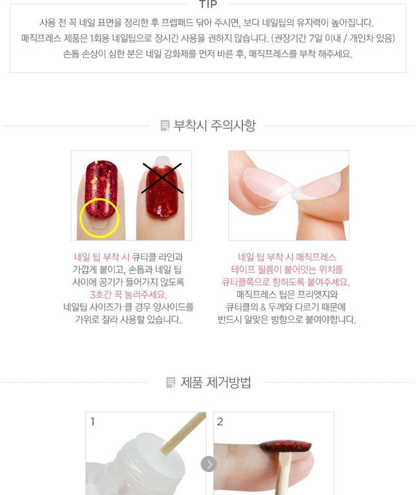 THE FACE SHOP - Dashing Diva Magic Press Super Slim Fit - 10 Types