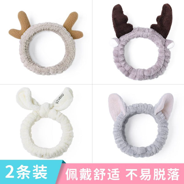 Elancee - Set of 2: Animal Face Wash Headband