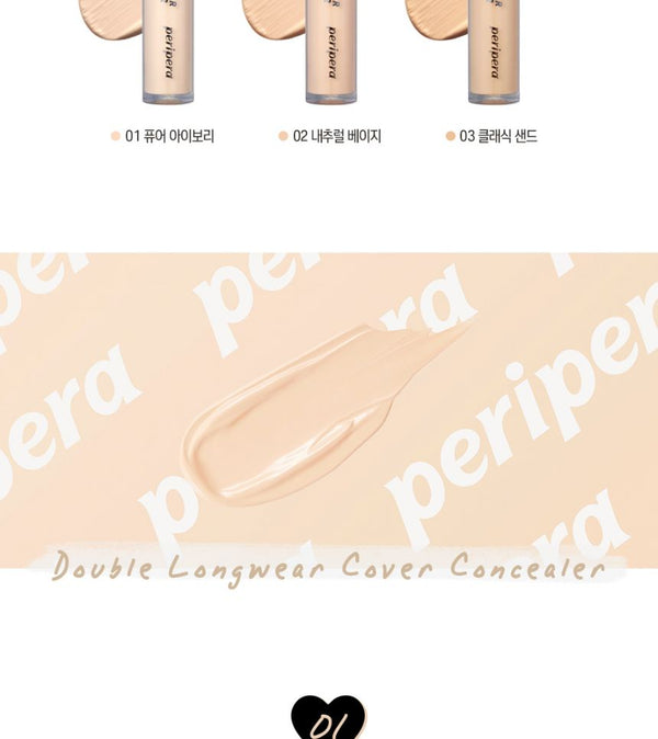 peripera - Double Longwear Cover Concealer - 3 Colors