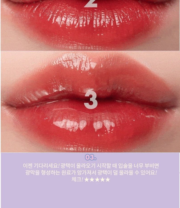 romand - Glasting Water Tint Neon Moon Edition - 4 Colors