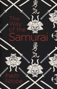 Way Of The Samurai (Arc Classics)