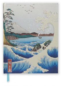 Utagawa Hiroshige: Sea at Satta Sketch Book
