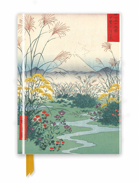 Utagawa Hiroshige: Mount Fuji From Series 36 Journal