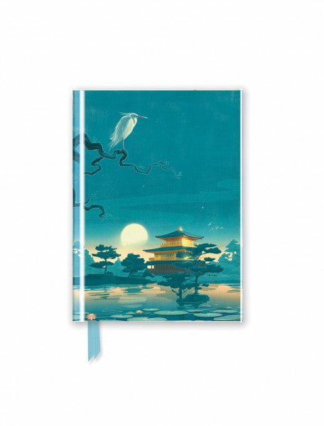 Sam Hadley: Golden Pavilion Pocket Journal