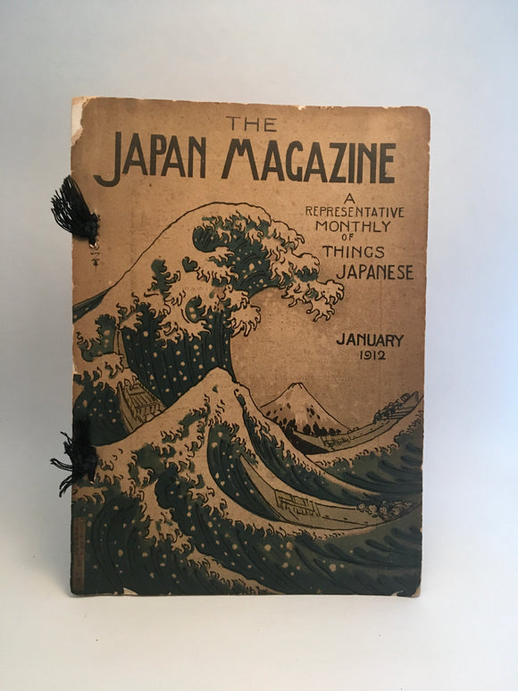The Japan Magazine: A Representative Monthly of Things Japanese: January 1912