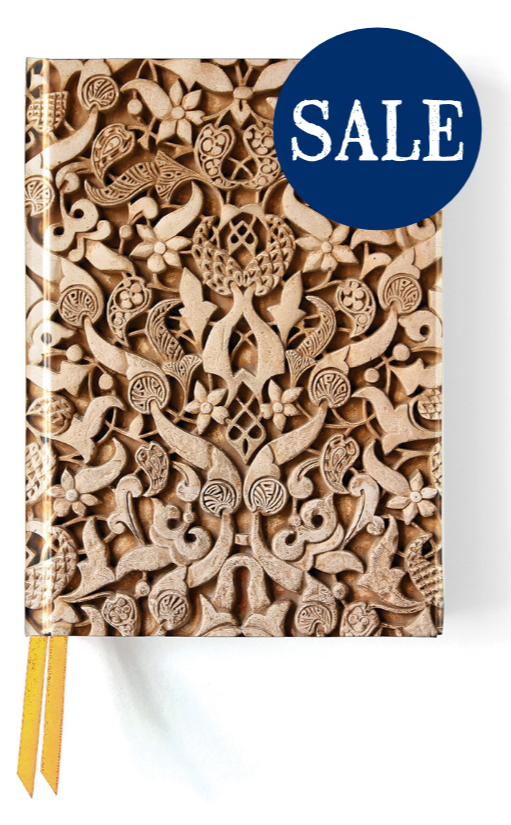 Alhambra Stone Relief Journal