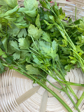 Organic Parsley - Square Farm Shop