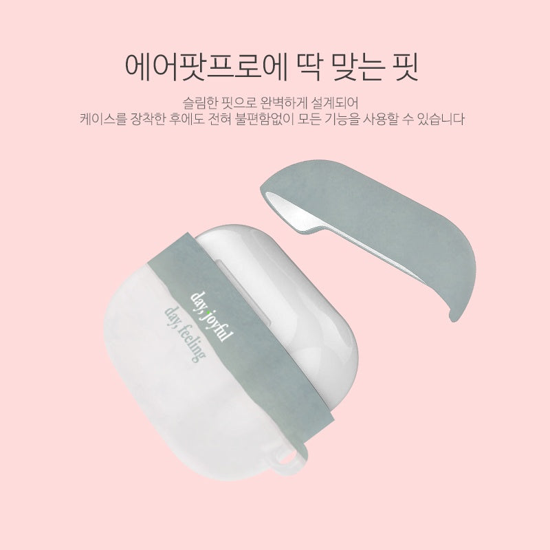 airpods-pro-case-nude-color-mood-quote