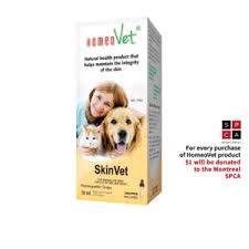 HomeoVet SkinVet 30 ml