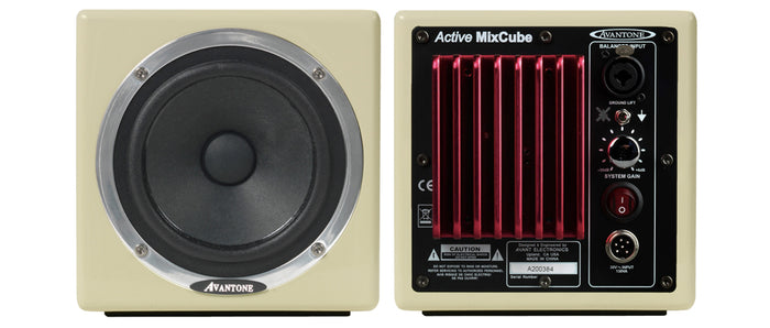 Avantone MixCube Active Creme Full-Range Mini Reference Monitors (Pair)