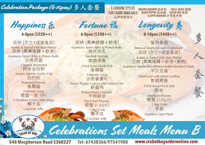 Celebration Package (6-10pax) 多人套餐