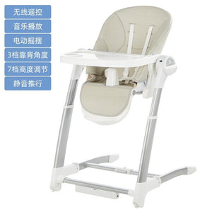 Child dining chair electric coax baby artifact - The Asian Centre