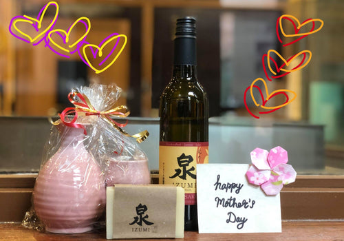 Mother's Day Sake Gift Set - SAKURA