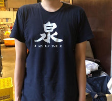 Load image into Gallery viewer, Izumi Original T-Shirts