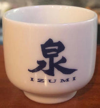 Load image into Gallery viewer, Izumi Original Sake Cup
