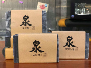 Hand Crafted Sakekasu Soap Set (4oz x 4) + Original Gift Bag