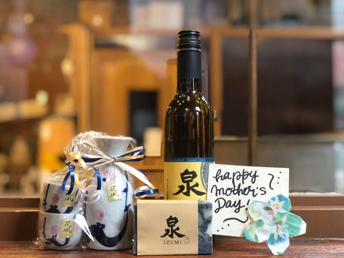 Mother's Day Sake Gift Set - SPRING