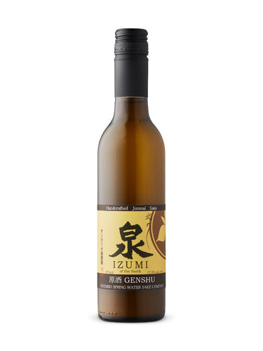 Genshu - The Bold and Rich / 375ml