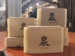 All Natural Sakekasu Soap